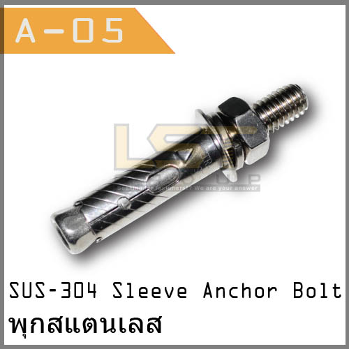 Anchor Bolt Stainless SUS-304