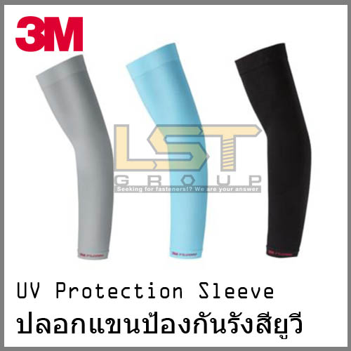 3M UV Protection Sleeves