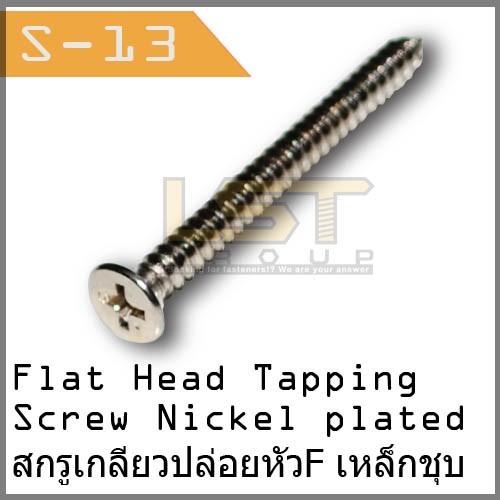 Phillips Flat Head Tapping Screw