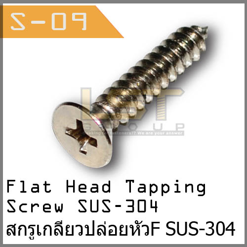 Phillips Flat Head Tapping Screw SUS-304
