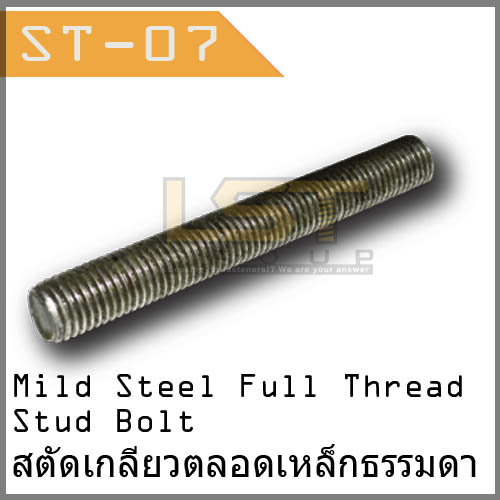 Full Thread Stud Bolt (Unified)